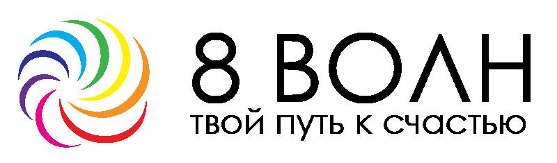 8 ВОЛН - система поиска предназначения